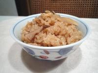 Matsutake_1