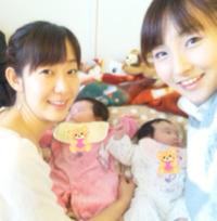 Akane_babies