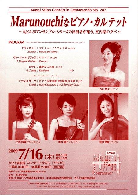 090716_blog